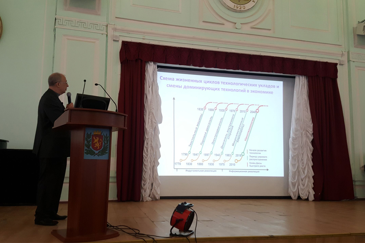 Lecture in Dmitry Mendeleev University of Chemical Technology of Russia «Third and fourth industrial revolution and chemicalization of economic»